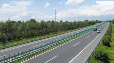 哈大高速公路工程