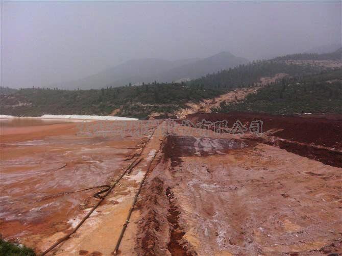 中国铝业中州分公司赤泥堆防渗场