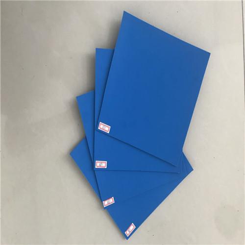 蓝色土工膜